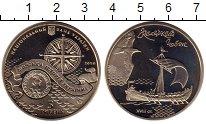 Изображение Монеты Украина 5 гривен 2010 Медно-никель UNC