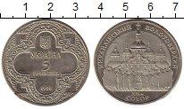 Монета Украина 5 гривен Медно-никель 1998 UNC- фото