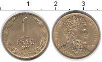 Изображение Монеты Чили 1 песо 1991 Латунь UNC-