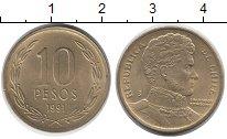 Изображение Монеты Чили 10 песо 1991 Латунь UNC-