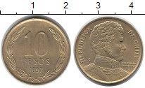 Изображение Монеты Чили 10 песо 1997 Латунь UNC-