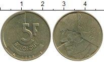 Изображение Дешевые монеты Бельгия 5 франков 1986