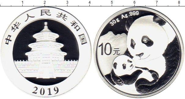 Картинка Мелочь Китай 10 юаней Серебро 2019