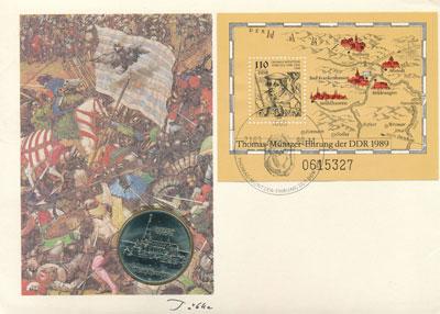 Изображение Подарочные монеты ГДР Церковь Святой Марии в Мюльхаузене 1989 Медно-никель UNC- Представляем вам наб
