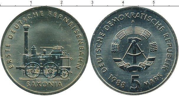 Картинка Подарочные монеты ГДР Первая немецкая железная дорога Медно-никель 1988