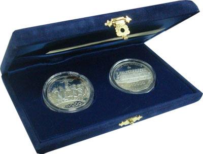 Изображение Подарочные монеты Ватикан Памятные монеты 1998 года 1998 Серебро Proof