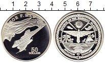 Изображение Монеты Маршалловы острова 50 долларов 1995 Серебро Proof-