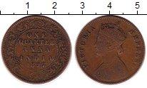 Изображение Монеты Индия 1/4 анны 1897 Медь VF
