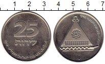 Изображение Монеты Израиль 25 лир 1978 Серебро UNC-