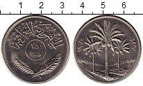 Изображение Монеты Ирак 250 филс 1970 Медно-никель UNC-