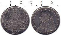 Изображение Монеты Ватикан 100 лир 1962 Медно-никель UNC-
