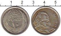 Изображение Монеты Египет 10 пиастр 1957 Серебро XF-