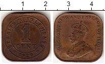 Изображение Монеты Великобритания Стрейтс-Сеттльмент 1 цент 1920 Медь VF