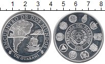 Изображение Монеты Парагвай 1 гуарани 2002 Серебро Proof-
