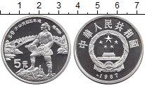 Изображение Монеты Китай 5 юаней 1987 Серебро Proof