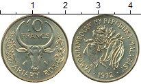 Изображение Монеты Мадагаскар 10 франков 1972 Латунь UNC-
