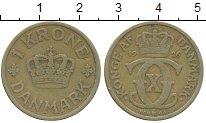 Изображение Монеты Дания 1 крона 1926 Латунь XF-