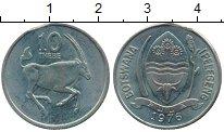 Изображение Монеты Ботсвана 10 тебе 1976 Медно-никель XF