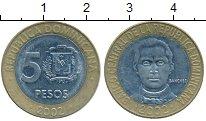 Изображение Монеты Доминиканская республика 5 песо 2002 Биметалл XF