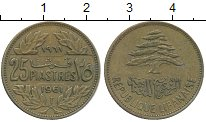 Изображение Монеты Ливан 25 пиастров 1961 Латунь XF-