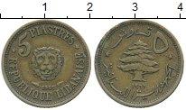 Изображение Монеты Ливан 5 пиастров 1961 Латунь XF-