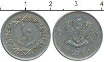 Изображение Монеты Ливия 10 дирхам 1975 Медно-никель VF