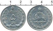 Изображение Монеты Иран 5 риалов 1972 Медно-никель XF