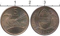 Изображение Монеты Ботсвана 5 тебе 1976 Латунь XF