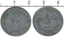 Изображение Монеты Турция 20 пар 1913 Медно-никель VF