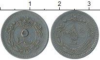 Изображение Монеты Турция 5 пар 1914 Медно-никель XF