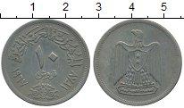 Изображение Монеты Египет 10 пиастр 1967 Медно-никель XF