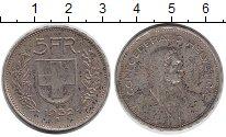 Изображение Монеты Швейцария 5 франков 1932 Серебро VF