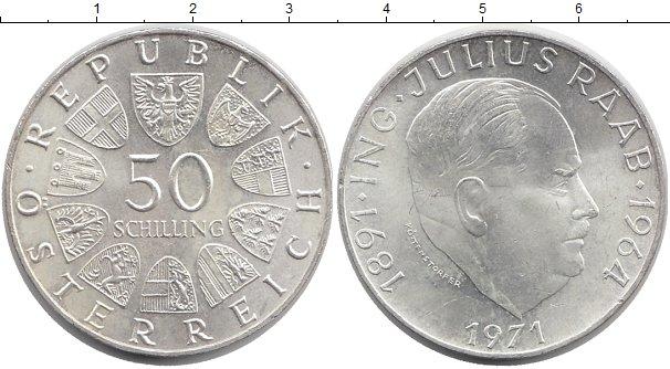 Картинка Монеты Австрия 50 шиллингов Серебро 1971