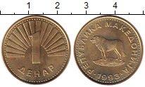 Изображение Монеты Македония 1 денар 1993 Латунь UNC-