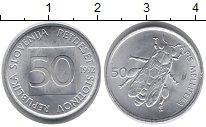 Изображение Монеты Словения 50 стотинов 1992 Алюминий XF