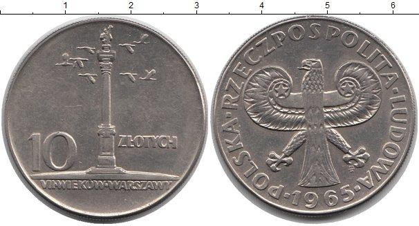 Картинка Монеты Польша 10 злотых Медно-никель 1969