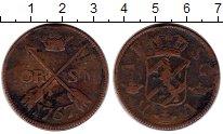 Изображение Монеты Швеция 2 эре 1767 Медь VF
