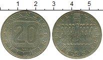 Изображение Монеты Австрия 20 шиллингов 1980 Латунь XF+