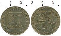 Изображение Монеты Австрия 20 шиллингов 1986 Латунь XF+
