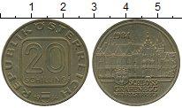 Изображение Монеты Австрия 20 шиллингов 1984 Латунь XF+