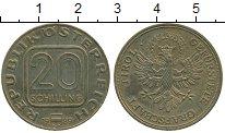 Изображение Монеты Австрия 20 шиллингов 1989 Латунь XF+