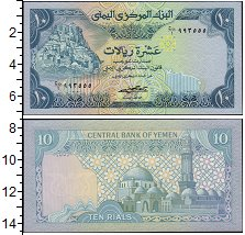 Изображение Банкноты Йемен 10 риалов 1981  UNC