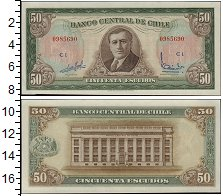 Банкнота Чили 50 эскудо 1962 Артуро Алессандри UNC