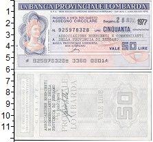 Изображение Банкноты Италия 50 лир 1977  UNC