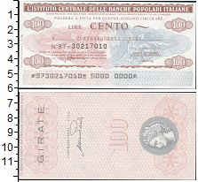Изображение Банкноты Италия 100 лир 1977  UNC