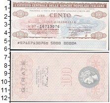 Изображение Банкноты Италия 100 лир 1974  UNC