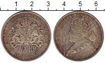 Изображение Монеты Швеция 2 кроны 1897 Серебро UNC-