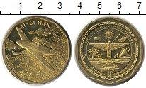 Изображение Монеты Маршалловы острова 10 долларов 1991 Латунь UNC-
