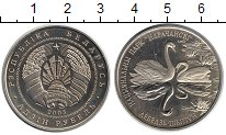 Изображение Монеты Беларусь 1 рубль 2003 Медно-никель Proof-