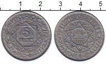Изображение Монеты Марокко 5 франков 1950 Алюминий XF